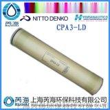 CPA3-LD海德能反渗透膜