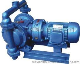 DBY型不锈钢防爆电动隔膜泵,衬氟电动隔膜泵,铝合金电动隔膜泵