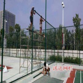 籃球場圍網 護欄網球場防護網 體育場圍網廠家