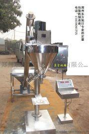 粉剂灌装机|计量包装机|定量分装机