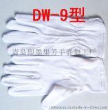 高档礼仪手套DW-9(订做)