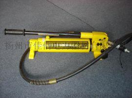 小型高压手动液压泵,液压手动泵压力泵,液压工具