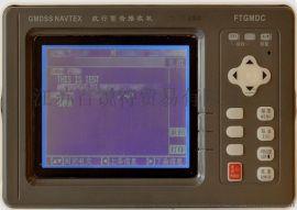 FT7600航行 告接收机