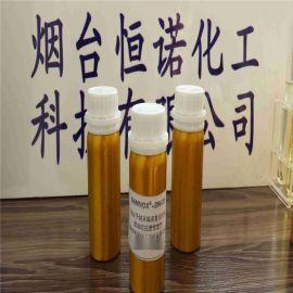 发动机油添加剂SAMNOX石墨烯纳米合金抗磨剂DW-3X
