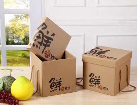 礼品盒专家,如何订制,纸盒供应,广州厂家