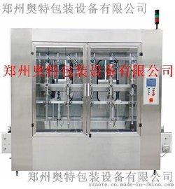 2-50L全自动桶装液体灌装秤