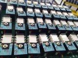 全國供應PC級雙電源自動轉換開關