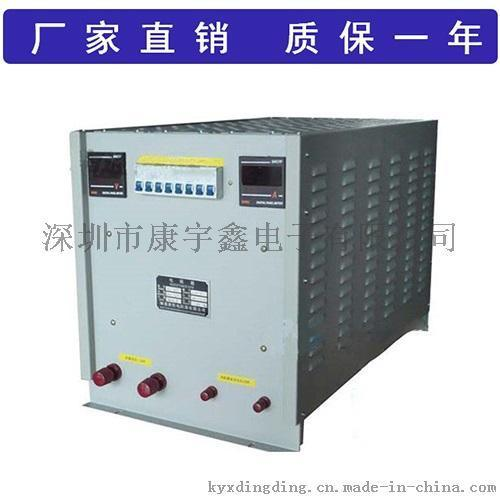 廠家直銷DC負載箱 大功率可調電阻箱
