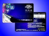 CPU卡+AT24C512复合双界面卡