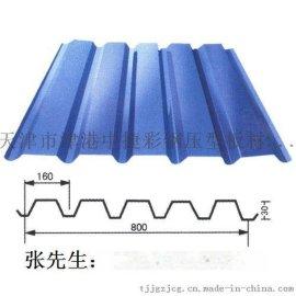 彩钢板YX30-160-800