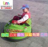 新款電動飛碟碰碰車已進入湖南湘潭各大廣場