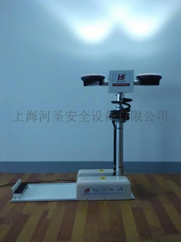上海河圣车载照明灯WD-18-360D型