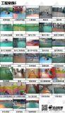 杭州运动地板