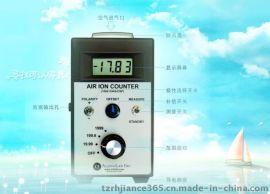 负离子检测仪负离子测试仪的检测原理