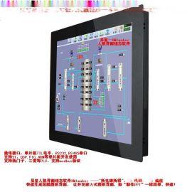 15寸触摸屏,15寸工业串口触摸屏,15寸触摸屏显示器