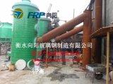硝酸尾气净化设备、硝酸烟雾净化塔尽在衡水向阳玻璃钢制造有限公司