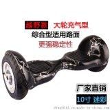 电动扭扭车滑板两轮儿童智能思维成人代步车漂移体感双轮平衡车