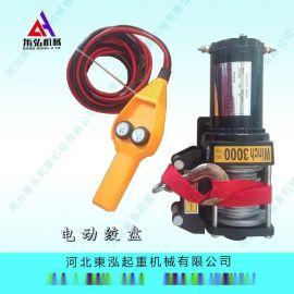 220v380v电压/卷扬机/电动葫芦/起重机/小吊机/吊料机2吨0.5吨1吨