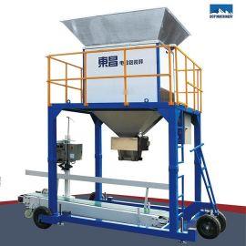 吉林定量包装秤哈尔滨包装秤DCS-D1050