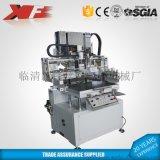 新鋒平面絲印機 (xf-4060) 無紡布 線路板 紙張薄膜等平面絲網印刷機