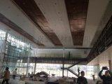 广汽本田4s店展厅金属木纹天花板