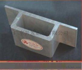 东莞|兴发铝业免费询工业铝材价格