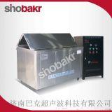 供应巴克液压件超声波清洗机