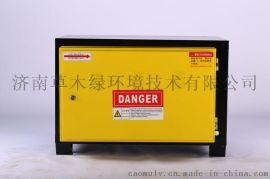 济南静电式油烟净化器净化效果 济南静电式油烟净化器高效除油烟
