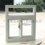 高層玻璃幕牆推拉開窗改造 高層次玻璃幕牆更換
