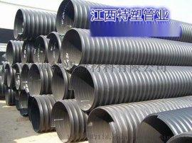 江西厂家直销PE钢带增强螺旋波纹管