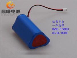 厂家供应18650 2600mAh充电圆柱形锂离子电池