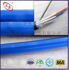 名鑫 MGTS 24B 單模 煤礦用阻燃通信光纜 煤安認證 礦用光纜 安標編號MIA1150022