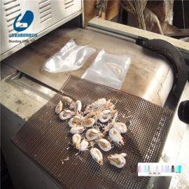 对虾微波烘烤机-专门做对虾烘烤机的厂家有哪些