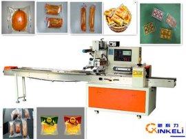 月饼包装机/月饼自动里料包装机械