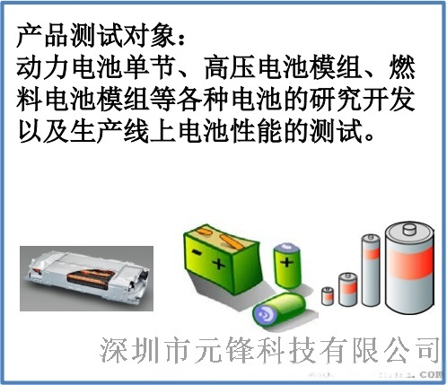 电池测试仪/电池阻抗测试仪/电池内阻测试仪 KIKUSUI BIM1030S(300V)/BIM1100S(1000V)
