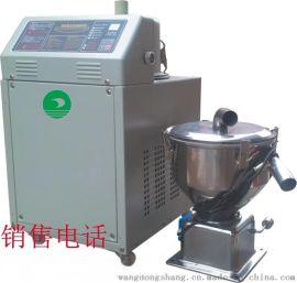 800G吸料机,原料抽料机,塑料吸料机,水口料上料机