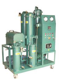 高效真空多功能滤油机(ZY-20)