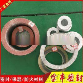 規格齊全 內外環不鏽鋼金屬纏繞墊片 質量保證 專業生產 價格優惠