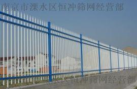 南京恒冲锌钢/铝合金栏杆组装式阳台护栏欧式亮光黑专业定制