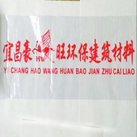 华泰兴热收缩膜厂家穗华广州石膏线条包装膜 PVC热收缩包装袋 石膏护角线条收缩膜