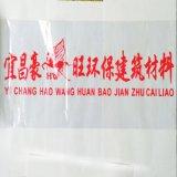 華泰興熱收縮膜廠家穗華廣州石膏線條包裝膜 PVC熱收縮包裝袋 石膏護角線條收縮膜