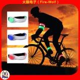 荧光夜跑广告礼品:信号警示灯手臂带 LED反光手臂带厂家 跑步骑行手腕带批发