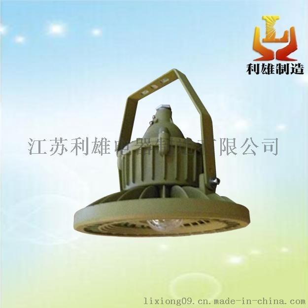 大功率LED防爆吸頂燈廠家大功率LED防爆吸頂燈