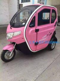 红蚂蚁**电动三轮代步车,三轮封闭式代步车,老年代步车江苏
