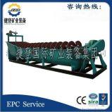 捷登厂家供应沉没式螺旋分级机 洗沙设备 高堰式螺旋分级机 螺旋洗砂机