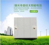 非晶矽薄膜電池板 高轉化太陽能電池板 環保太陽能電池板廠家直供
