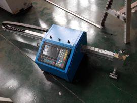 上海数控火焰等离子切割机金属自动切割龙门式便携式台式