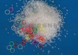 TPE牙刷包膠PP膠料/包膠材料流動性好TPE/ABS包膠料