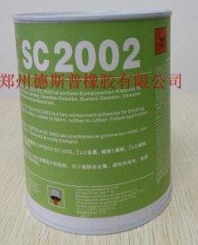 迪普特冷**化粘接剂SC2002