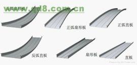 东莞厂家直销钢筋桁架楼承板、铝镁锰金属屋面板